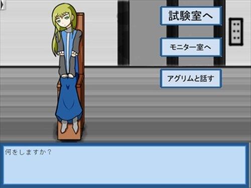 セクション2 Game Screen Shot3