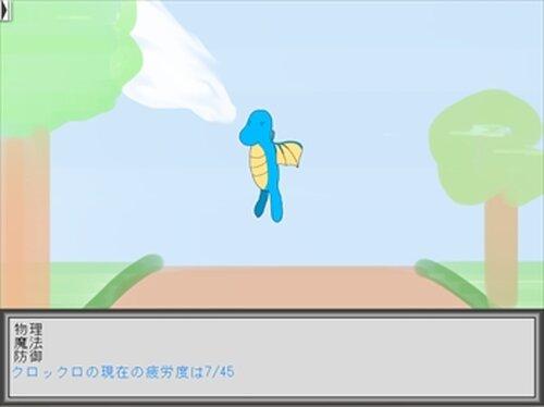 セクション2 Game Screen Shot4