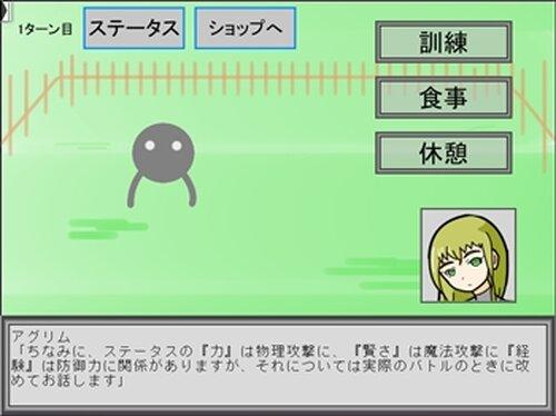 セクション2 Game Screen Shots