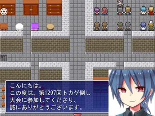 トカゲ狩り inスリジャヤワルダナプラコッテ Game Screen Shot2