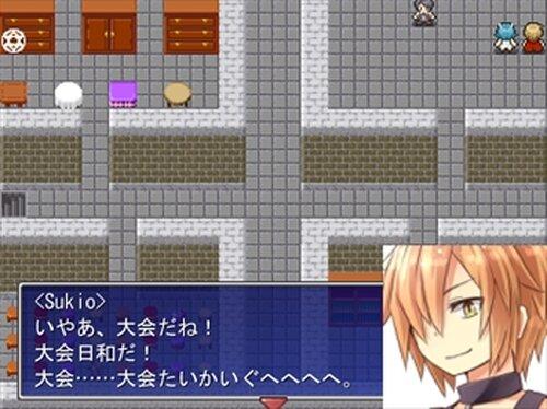 トカゲ狩り inスリジャヤワルダナプラコッテ Game Screen Shot3