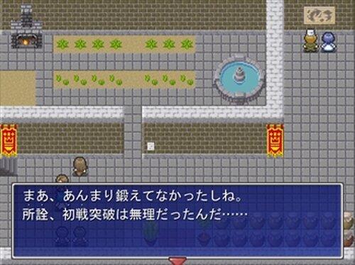 トカゲ狩り inスリジャヤワルダナプラコッテ Game Screen Shot5