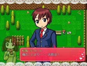 *ハピチョコアラモード Game Screen Shot2