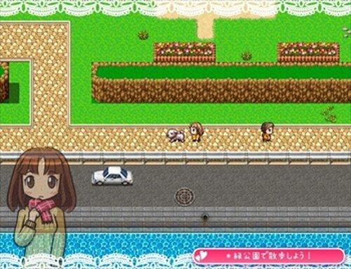*ハピチョコアラモード Game Screen Shot4