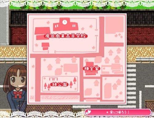 *ハピチョコアラモード Game Screen Shot5