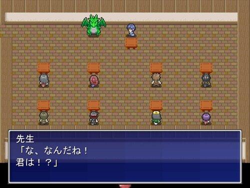 私たちのエピソード Game Screen Shot1