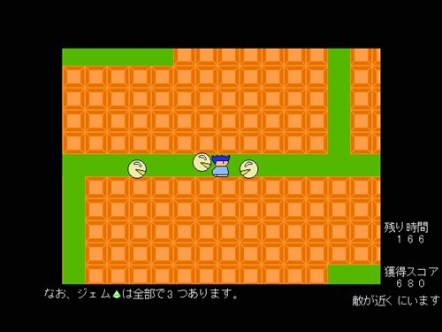 逃げるげるゲーム Game Screen Shot1