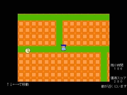 逃げるげるゲーム Game Screen Shot2