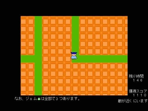 逃げるげるゲーム Game Screen Shot3