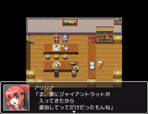 ソードエスカトス Game Screen Shot2