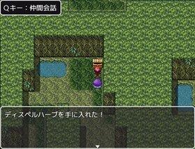 ソードエスカトス Game Screen Shot3