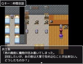 ソードエスカトス Game Screen Shot4