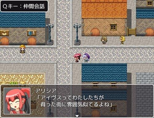 ソードエスカトス Game Screen Shots