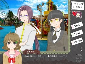 遊園地 - C・love・r - Game Screen Shot4