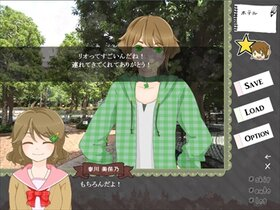 遊園地 - C・love・r - Game Screen Shot5