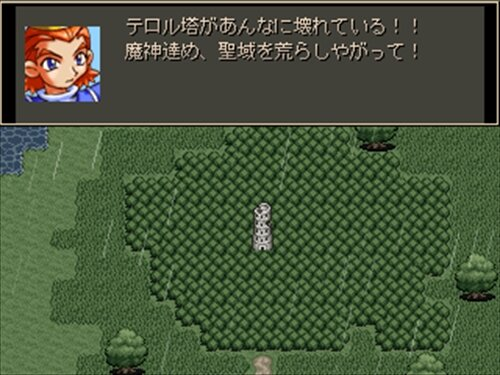 王様Quest Game Screen Shot1