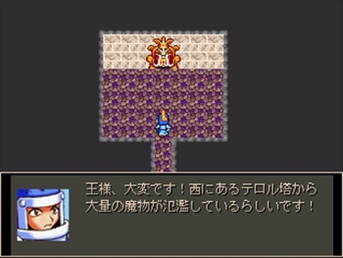 王様Quest Game Screen Shot2