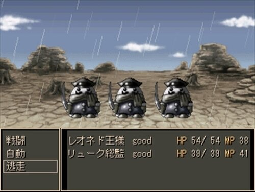 王様Quest Game Screen Shot3