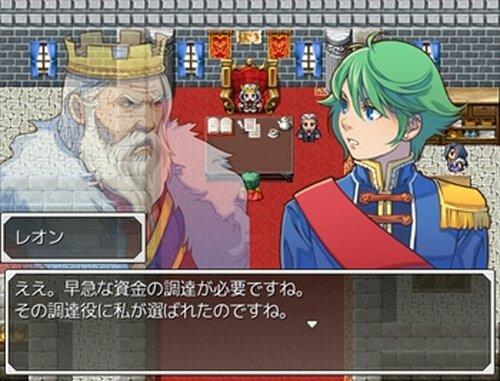 王様 QuestⅡ~リディアの遺跡~ Game Screen Shot2
