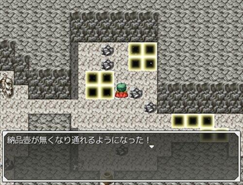 王様 QuestⅡ~リディアの遺跡~ Game Screen Shot3