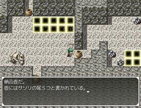 王様 QuestⅡ~リディアの遺跡~ Game Screen Shot5