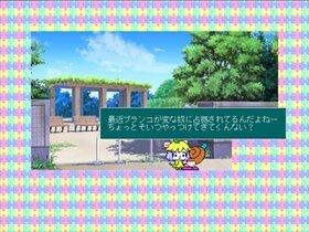 ロルパン先輩 Game Screen Shot2