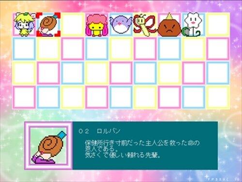 ロルパン先輩 Game Screen Shot5