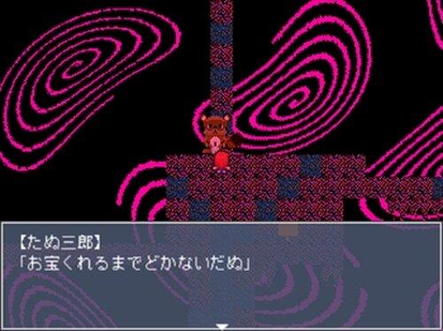うずまきねんび12 -限回点「リミット」- Game Screen Shot3