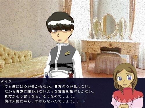 天使と人の、物語。-タイラントの場合- Game Screen Shot1