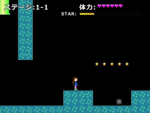 スーパーみちゃっこランド Game Screen Shot1