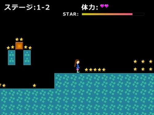 スーパーみちゃっこランド Game Screen Shot2