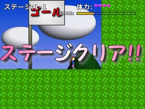 スーパーみちゃっこランド Game Screen Shot3