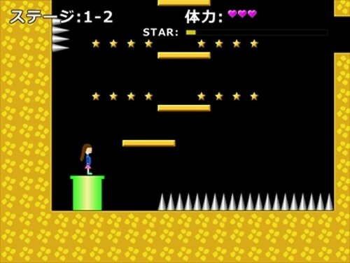 スーパーみちゃっこランド Game Screen Shot4