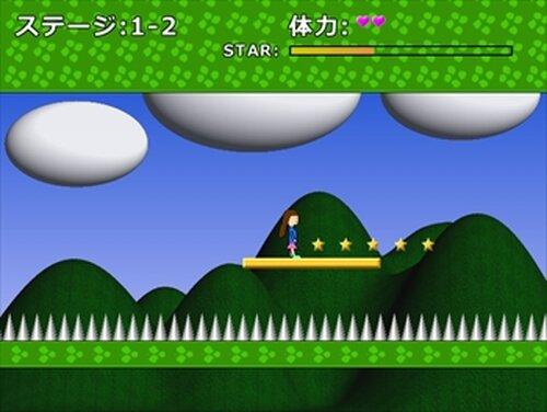 スーパーみちゃっこランド Game Screen Shot5