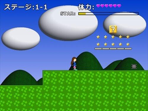 スーパーみちゃっこランド Game Screen Shots