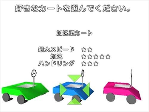 フィギュアカート Game Screen Shot2