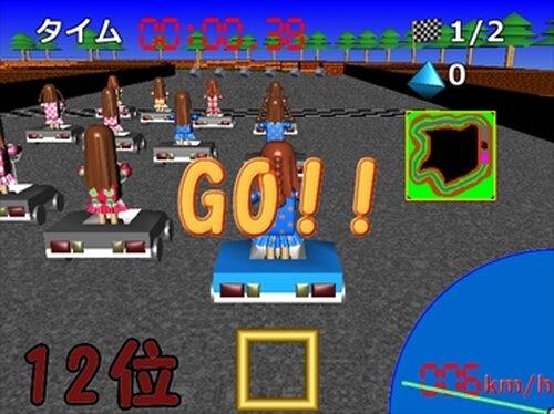 フィギュアカート Game Screen Shot3