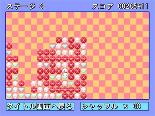 そろえて!! ジュエル Game Screen Shot1