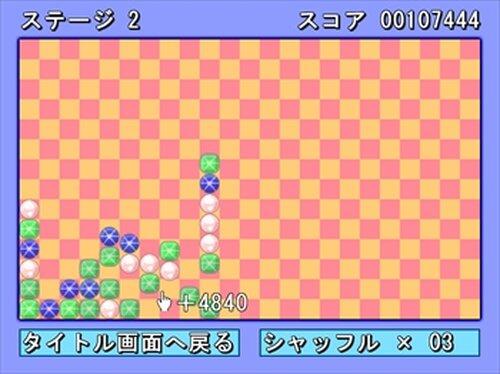 そろえて!! ジュエル Game Screen Shot3