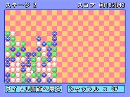そろえて!! ジュエル Game Screen Shots