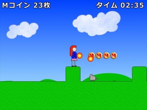 スーパーみちゃっこランド2 Game Screen Shot1