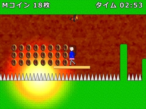 スーパーみちゃっこランド2 Game Screen Shot4