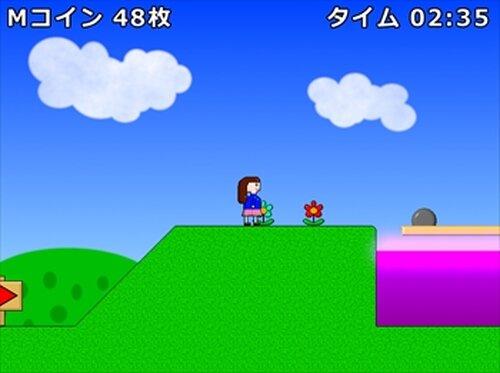 スーパーみちゃっこランド2 Game Screen Shot5