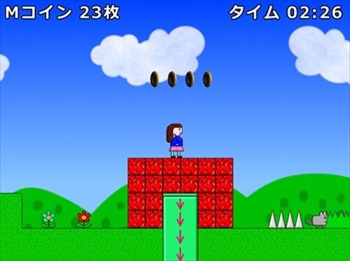 スーパーみちゃっこランド2 Game Screen Shots