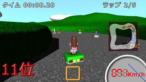 フィギュアカート2 Game Screen Shot1
