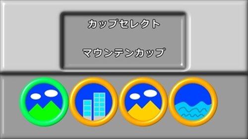 フィギュアカート2 Game Screen Shot2