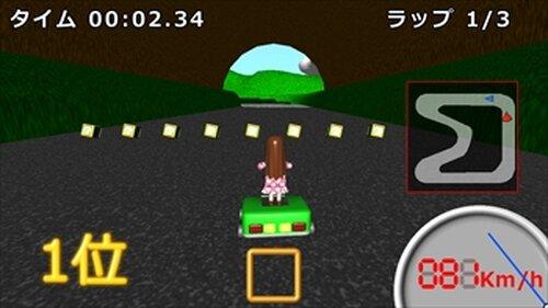 フィギュアカート2 Game Screen Shot3