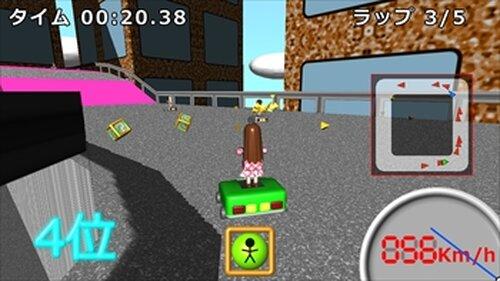 フィギュアカート2 Game Screen Shot4
