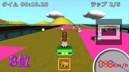 フィギュアカート2 Game Screen Shot5