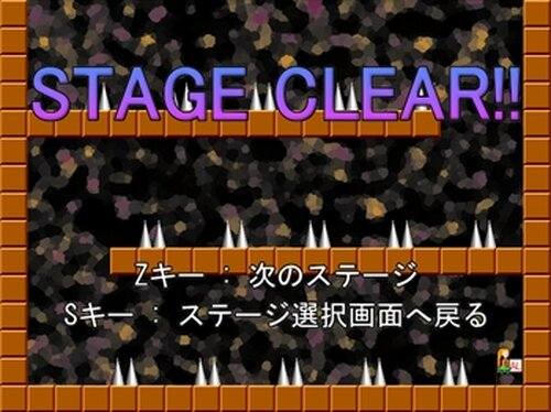 ワナから脱出!! Game Screen Shot4
